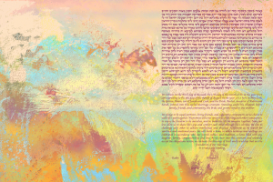 dream-reflection-ketubah