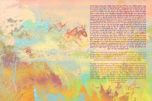 dream-reflection-ketubah