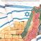 The Eretz Israel Ketubah