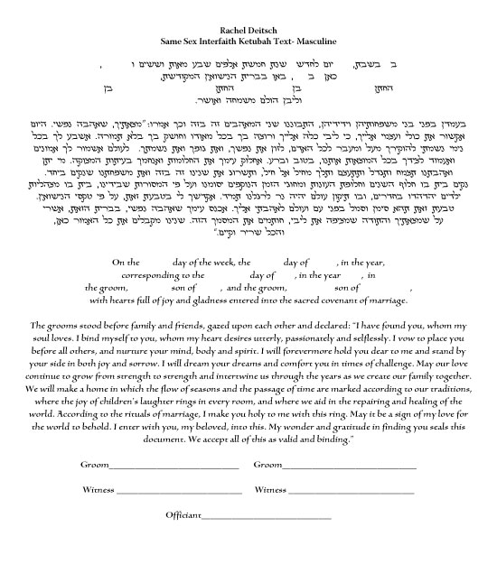 interfaith-ssman-rachel