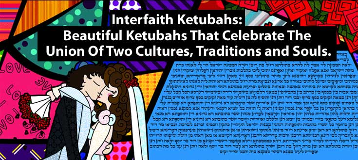 Interfaith Ketubahs