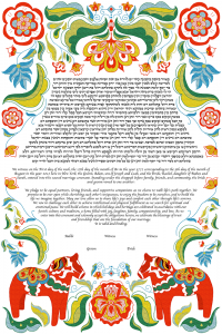 dalecarlians-of-love-ketubah
