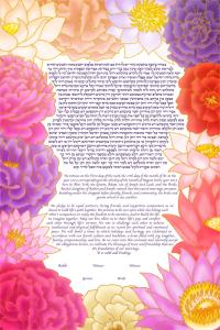 lotuses-and-peonies-ketubah