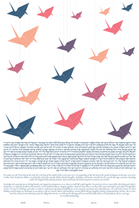 paper-cranes-ketubah