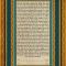 The Persian II Ketubah