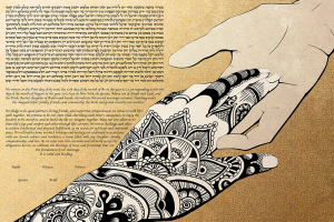 henna-love-ketubah